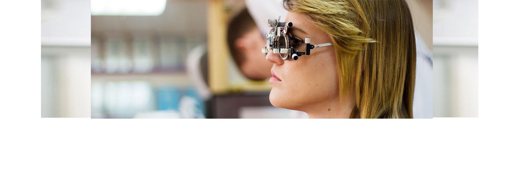 Комплексная диагностика зрения