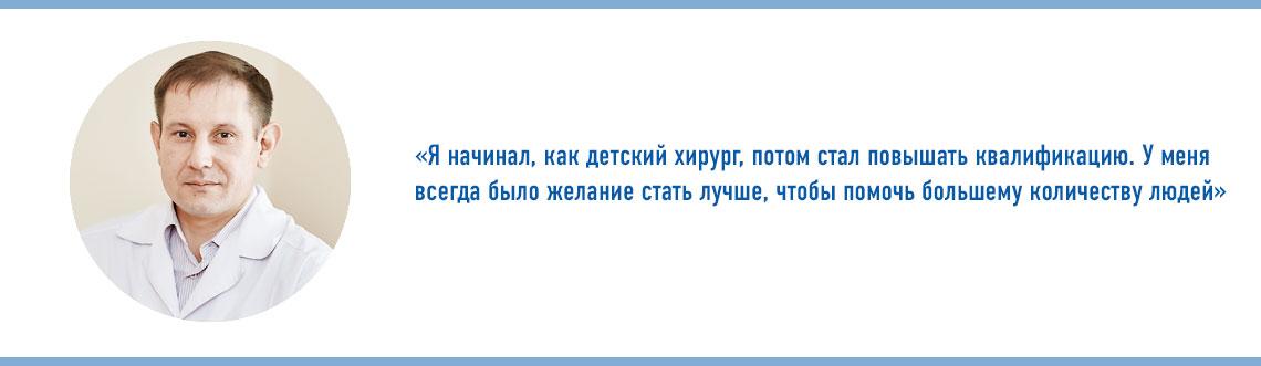 Bubnov_2