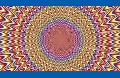 Увлекательные оптические иллюзии