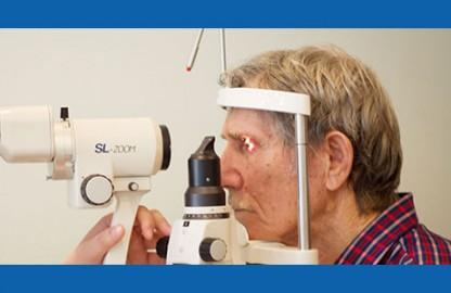 Клиника «Визус-1» работает по ОМС