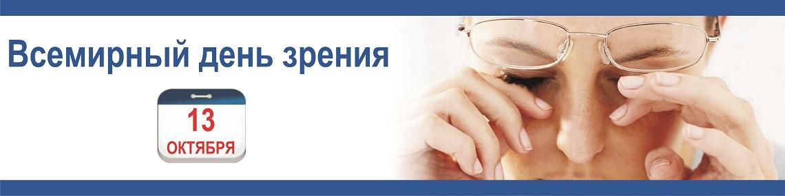 deni_zrenya